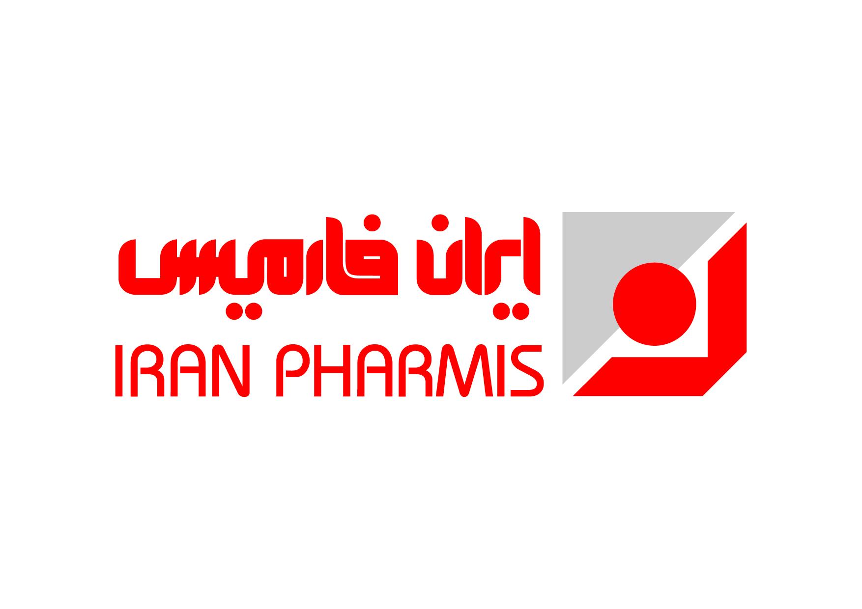 http://www.iranpharmis.org